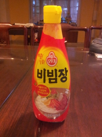 gojuchang - Korean fermented red pepper paste