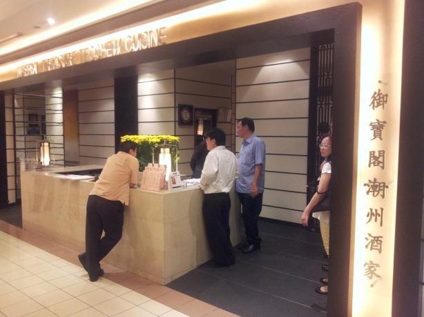 Imperial Treasure Teochew Restaurant @ Ngee Ann City