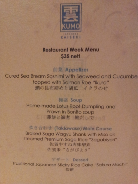 Menu-Restaurant Week $35nett set lunch at Kumo Kaiseki Restaurant