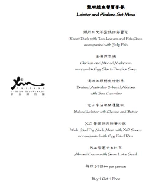 Chinese Fine Dining Set Xin Cuisine On 31mar2013 C H E F