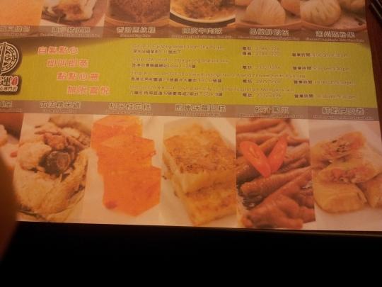 Timhowan 四大天王 - crispy char siew pao, pig liver siew mai, waxed meat pan-fried carrot cake, & a mala cake