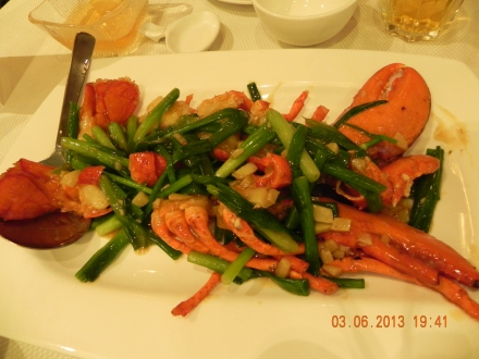 lobster with ginger & scallions 姜葱