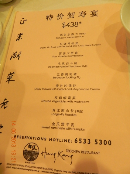Whole Suckling Pig Birthday Set Menu