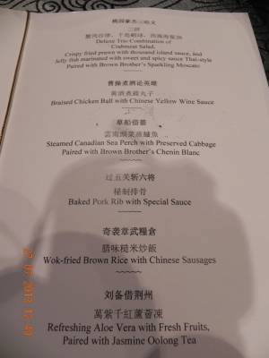 Zaobao Maybank Chinese classics series lunch Menu