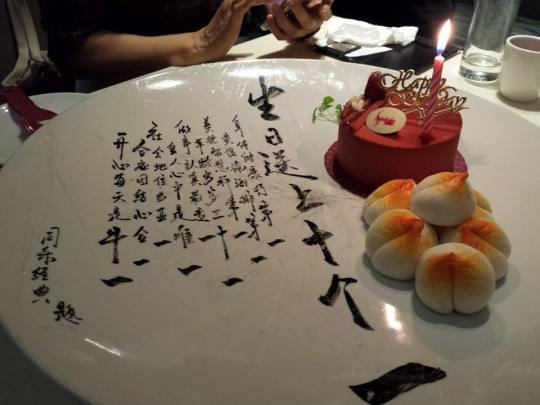 birthday cake & 流沙寿桃 presentation