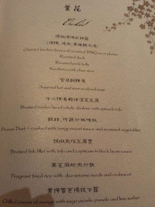 7-course orchid menu