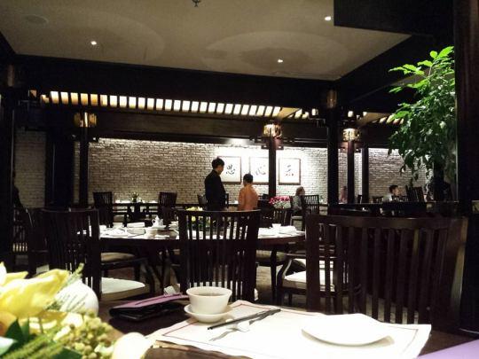 cherry gardens restaurant @ mandarin oriental hotel