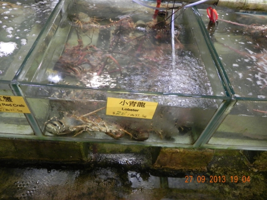 small lobster at HK$28/tael about S$125/kg kind of ex