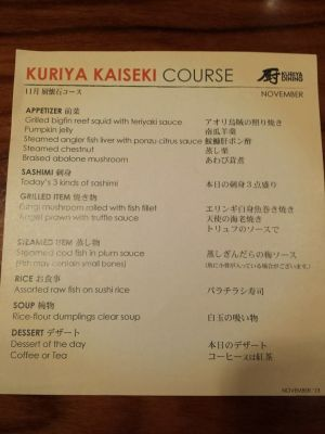 kuriya dining november lunch kaiseki menu