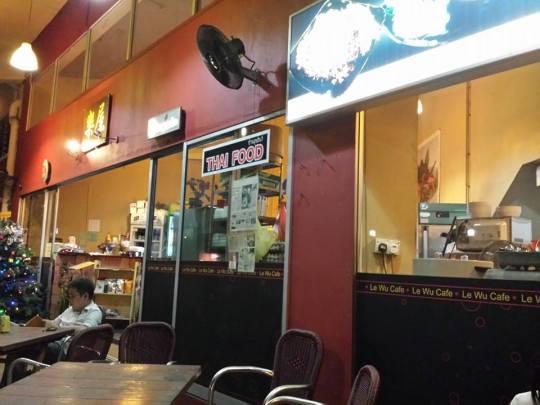 le wu (乐屋) cafe