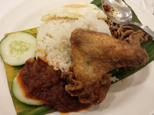 nasi lemak at toastbox @ rail mall