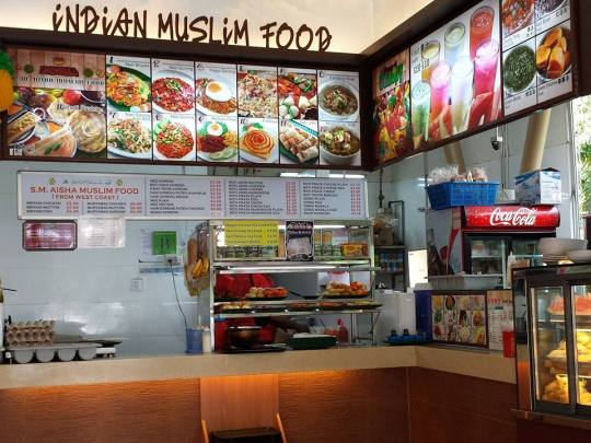 S.M. Aisha Muslim Food (from West Coast)