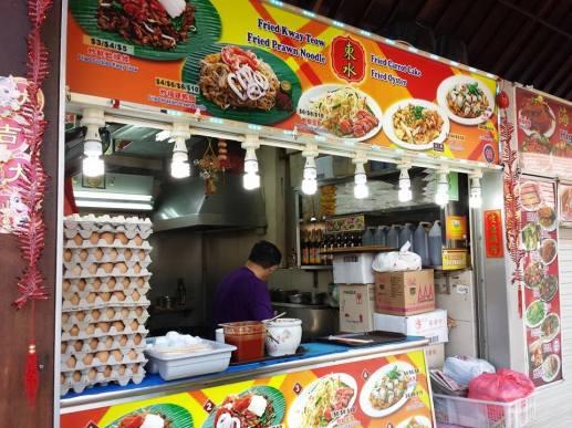 east coast seafood centre orh luah stall