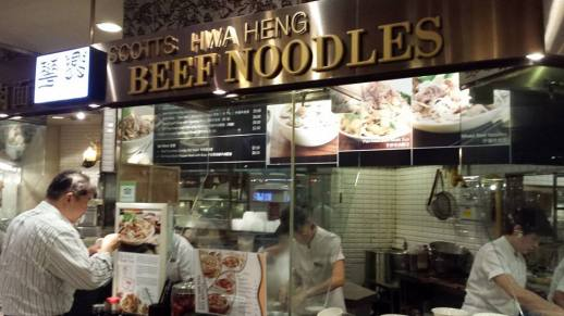 heng hwa beef noodles