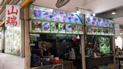 jalan berseh turtle soup