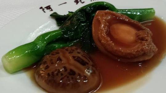 braised abalone & mushroom in brown sauce
