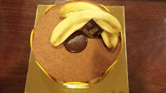 chocolate banana cake from ritz carlton
