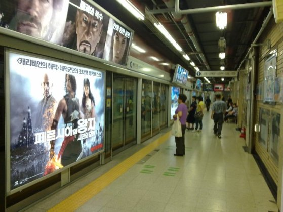 new & efficient seoul subway