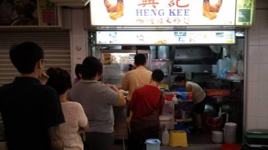 heng kee (興记) curry chicken noodles