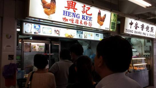 heng kee (興记) curry chicken noodles