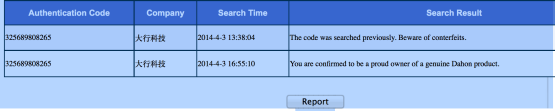 Screen Shot 2014-11-20 at 9.38.57 pm