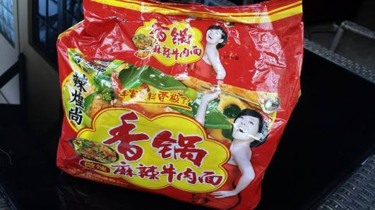 instant chashu mala ramen (麻辣快熟面)