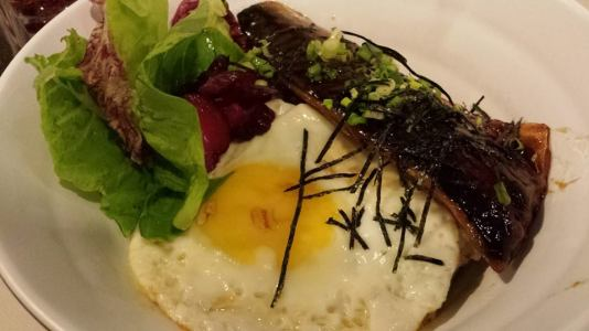 saba tamago don
