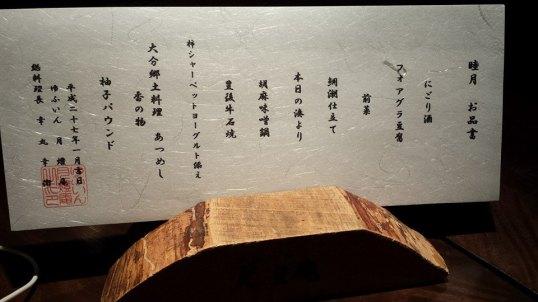 kaiseki menu