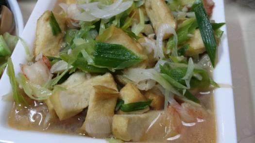 tofu with leeks