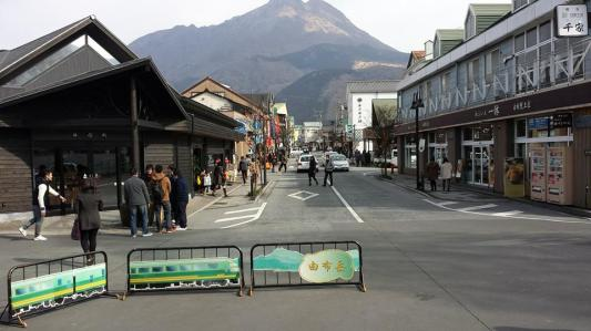 yufuin - view from yufuin eki (train station)