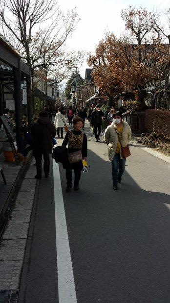 yunotsubo shopping street