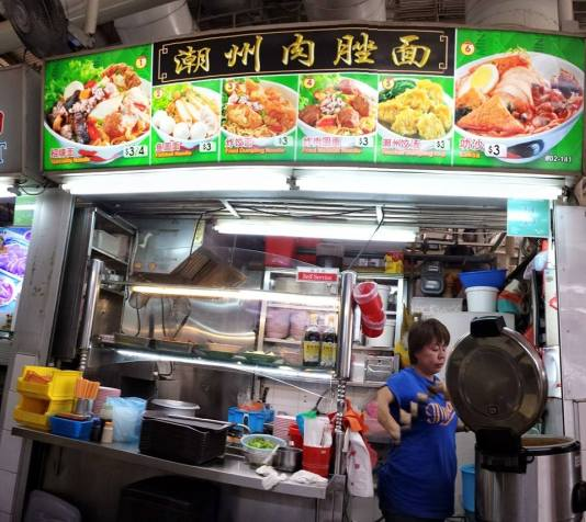 stall #02-141
