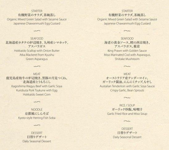teppan & robatayaki menu