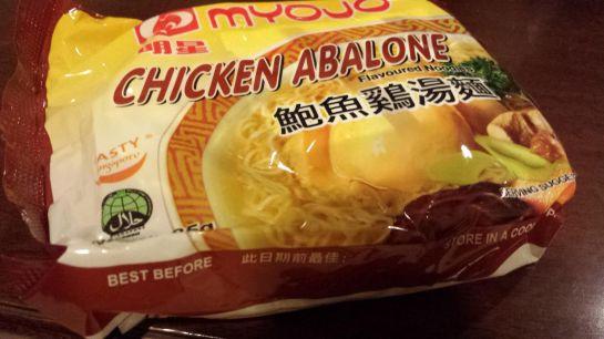 myojo chicken abalone instant noodles