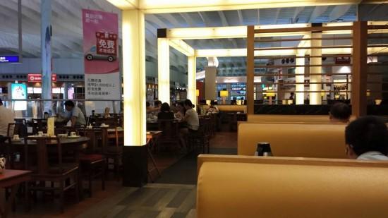 airport chao inn 潮楼