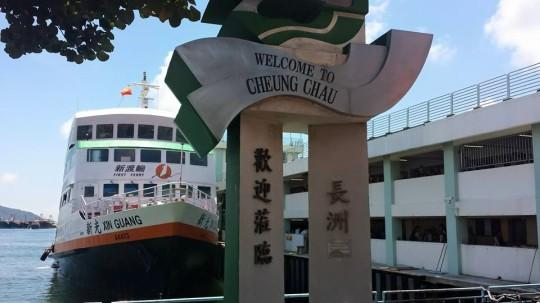 cheung chau island jetty