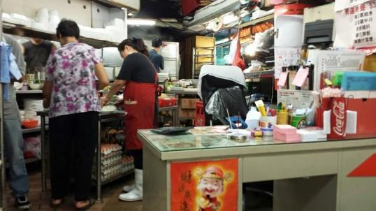 富记大排档tai wai kitchen