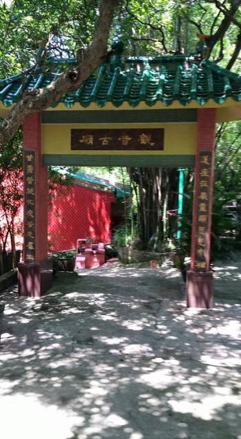 kwun yam temple 观音古庙
