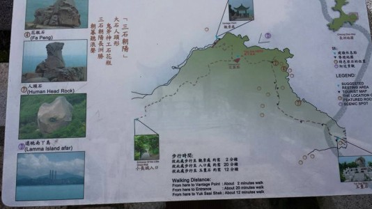 mini greatwall trail