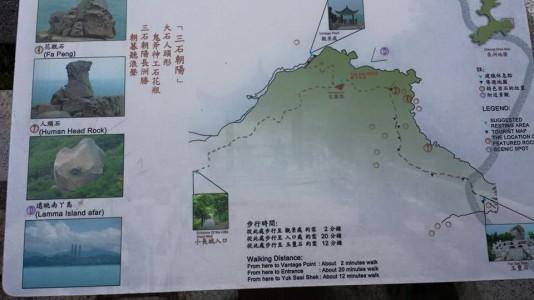 mini greatwall trail