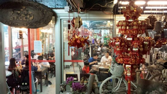 Shing Kee Noodles Shop 5, Lek Yuen Estate Market, Sha Tin