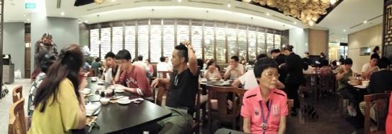 tian bao restaurant (天寶閣)