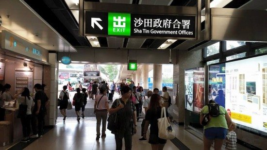way to man fat sze 万佛寺 from shatin MTR station