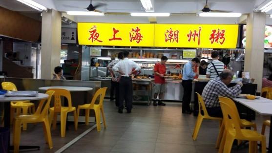 ye shanghai @ bukit merah view