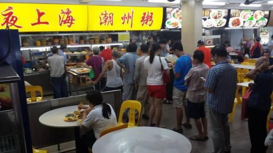 Ye Shang Hai 夜上海 Teochew Porridge
