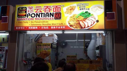 pontain wanton noodles