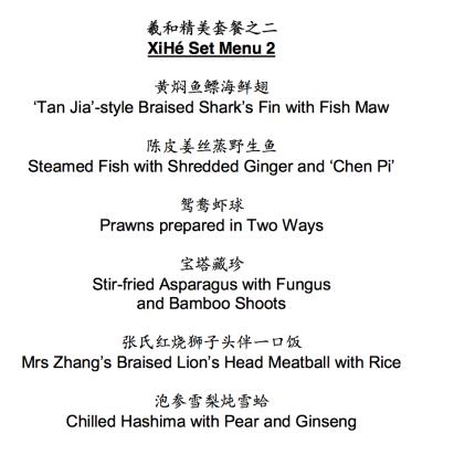 tunglok xihe set menu