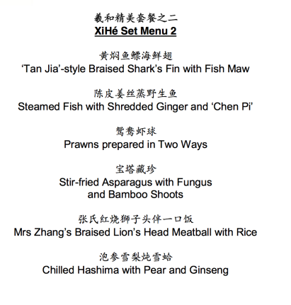tunglok xihe set menu