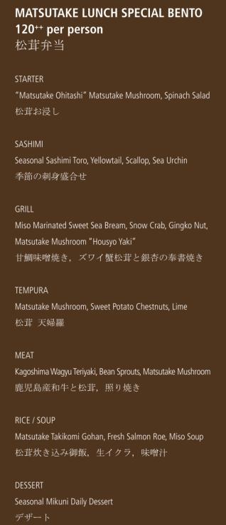 matsutake lunch special bento