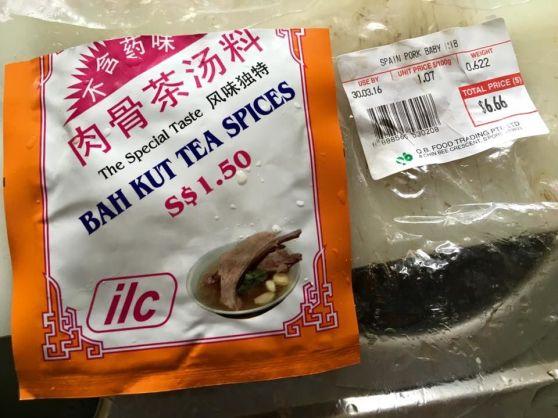 bakuteh spices